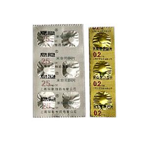 経口中絶薬RU486セットを3日間で届きます